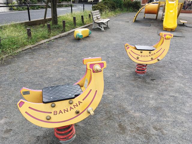 ばなな公園の遊具